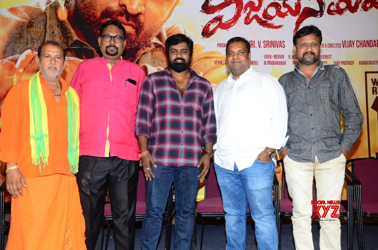 Vijay Sethupathi Movie Pre Release Event Stills