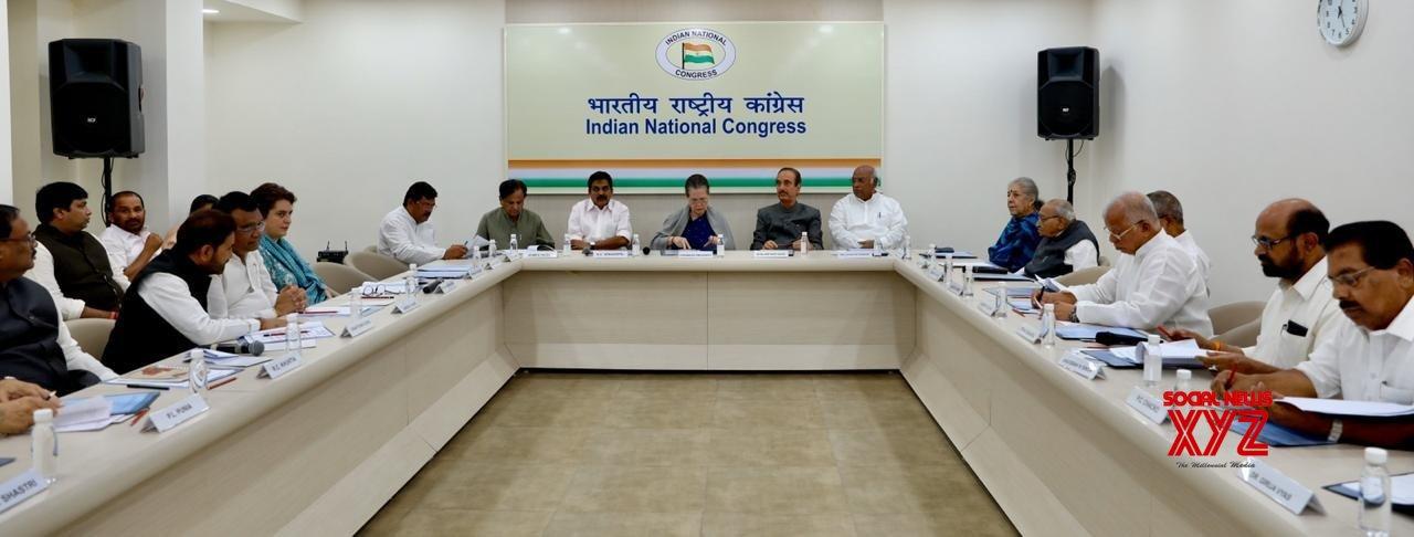 Cong, RJD release first list for Jharkhand polls