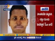 Should Take Severe Acton on Accused | CM Jagan Orders | Over Child Rape & Murder Case  (Video)