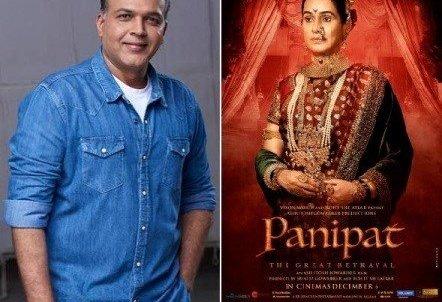 Ashutosh Gowariker Drops Poster Of Gopika Bai, Played By Padmini Kolhapure