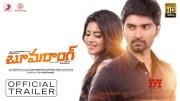 Boomerang Telugu Teaser | Atharvaa, RJ Balaji| R Kannan | Radhan (Video)