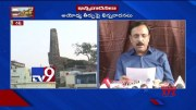 'Not happy with Ayodhya verdict' : Asaduddin Owaisi - TV9 (Video)