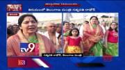 Opposition instigating RTC staff : Satyavathi Rathod - TV9 (Video)