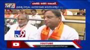 BJP core committee to meet in Mumbai today - TV9 (Video)