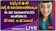 VCR Multiplex: Anchor Sreemukhi Tells About Her Future TV Shows And Projects (Video)