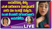 VCR Multiplex: Sreemukhi Strong Reaction Over Controversial Comments On Her, Made By Hema And Himaja (Video)