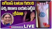 VCR Multiplex: Anchor Sreemukhi Reveals Secret Behind Bigg Boss Tattoo And Bigg Boss 3 Script (Video)