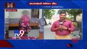 Police speeds up investigation on Chittoor baby girl murder case - TV9 (Video)