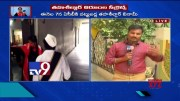 Andhra : Tehsildar demands Rs. 8 lakh from farmer as bribe for land tax - TV9 (Video)
