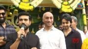 Ram Charan Speaks At Ashok Galla Debut Film Launch (Video)