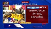 Tragedy in Marriage : Function hall wall collapse in Amberpet - TV9 (Video)