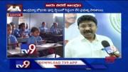 English medium in govt schools is limited up to sixth grade: YS Jagan - TV9 (Video)