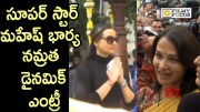 Super Star Mahesh Babu Wife Namrata with Amala Akkineni @Ashok Galla Debut Movie Launch (Video)