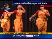 Group Dance Performance | Organised by VMRDA | Ahead of Children's Day | at Vizag  (Video)