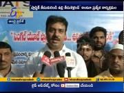 Exchange Onions for Plastic Wastage | Organised by North American Telugu Association | at Guntur  (Video)
