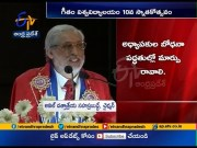 10th Convocation of GITAM University | AICTE Chairman Anil Sahasrabudhe Attends | at Vizag  (Video)