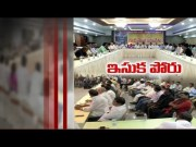 Sand Crisis | Left Parties Extend Support to Chandrababu's Deeksha on Nov 14  (Video)
