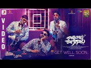 Raja Vaaru Rani Gaaru - Get Well Soon Video | Kiran Abbavaram, Rahasya Gorak, Ravikiran Kola (Video)
