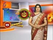 Matrubhasha Palanaku Prajala Bhasha | Telugu Velugu |10th November 2019| Full Episode | ETV AP  (Video)