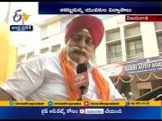 Guru Nanak's 550th Birth Anniversary   3 Days of Akhand Path Grandly Held   at Vijayawada  (Video)