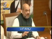 5 PM | Ghantaravam | News Headlines | 10th November 2019 | ETV Andhra Pradesh  (Video)
