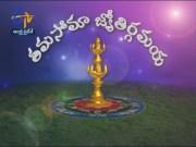 Thamasomajyotirgamaya | 10th November 2019 | Full Episode | ETV Andhra Pradesh  (Video)