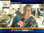 Vegetables Prices Hike at Markets | Across State  (Video)