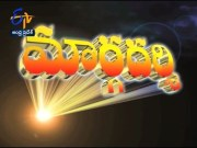 Margadarshi | 10th November 2019 | Full Episode | ETV Andhra Pradesh  (Video)