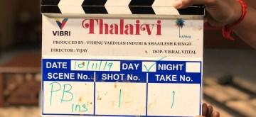 "Chennai: Jayalalitha Biopic Titled ""Thalaivi"" Shoot Begins In Chennai. (Photo: IANS)"