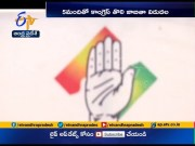Congress Announces First List Of 5 Candidates For Jharkhand Polls  (Video)