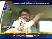 Vijayawada to East Godavari district | Damaged Roads Problems faced by vehicles  (Video)