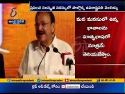 Venkaiah Naidu Pitches for Students' Mother Tongue as Medium of Instruction Till Class 10  (Video)