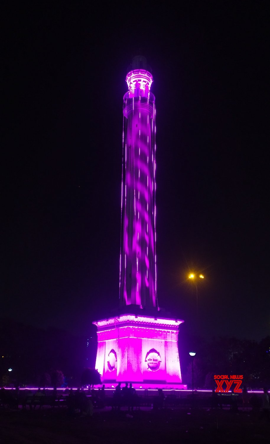 Kolkata Shaheed Minar Illuminated In Pink On Eve Of India S First Pink Ball Test Match Gallery Social News Xyz