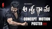 Aswathama Concept Motion Poster | Naga Shaurya | Mehreen | Ira Creations | #Aswathama Telugu Movie (Video)