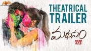 Madhanam Movie Trailer | Srinivas Sai | Bhavana | Ron Ethan Yohann | Ajay Sai Manikandan (Video)