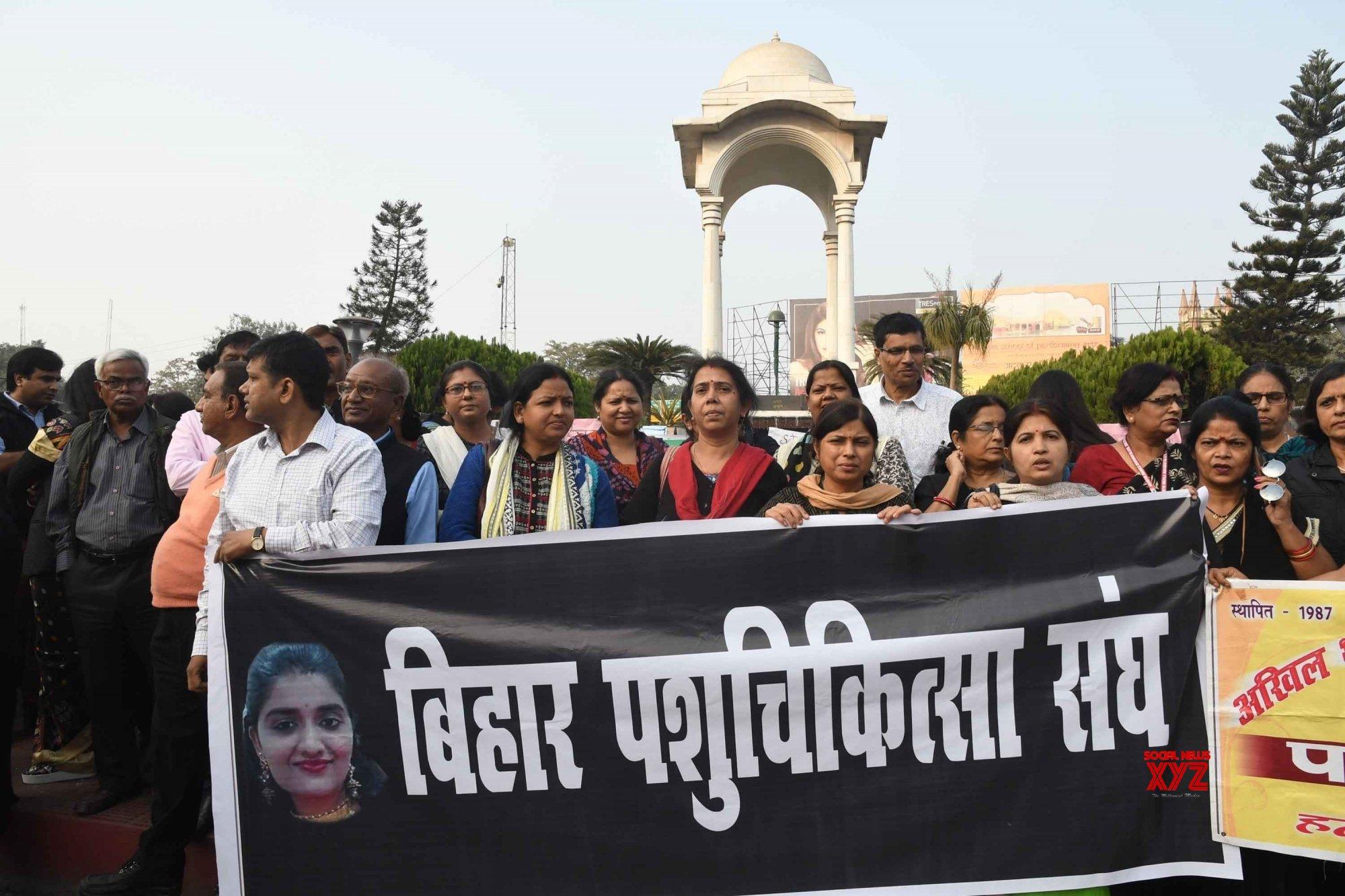 Patna: Bihar Pashu Chikitsak Sangh's protest #Gallery