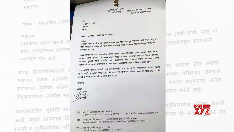 Maha Portal may be like Vyapam scam, suspects Sena activist