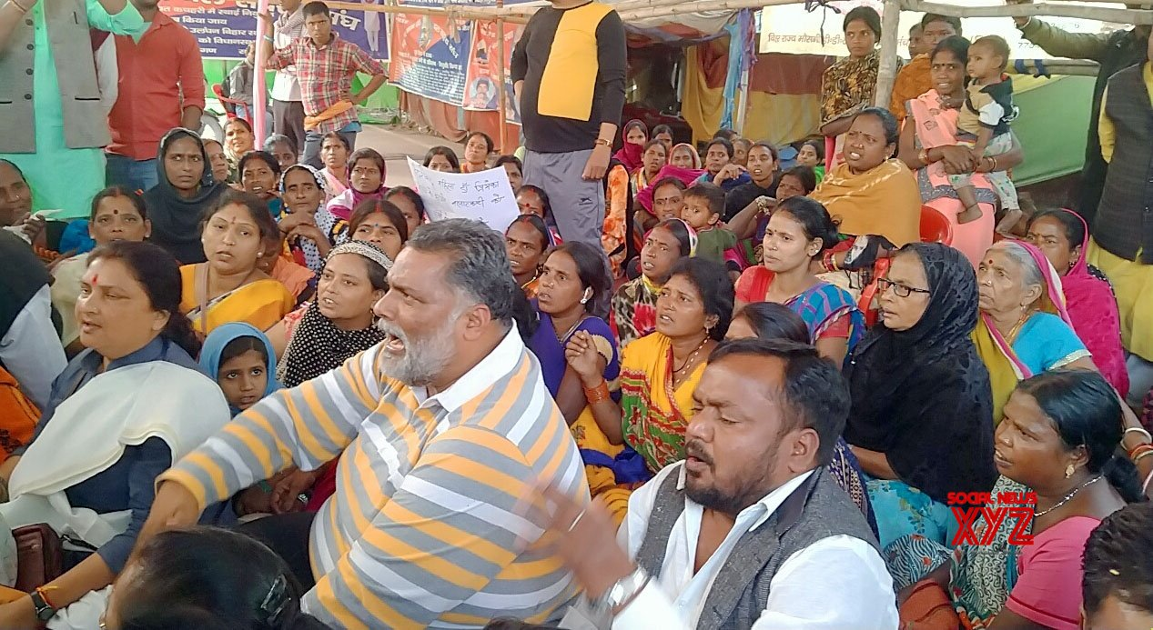 Patna: Jan Adhikar Party protests against Hyd gang rape - murder #Gallery