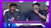 Victory Venkatesh Speech At Mismatch Pre Release Event - TV9 (Video)