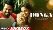 Donga Songs Jukebox |  Karthi, Jyotika, Sathyaraj | Ramajogayya Sastry (Video)