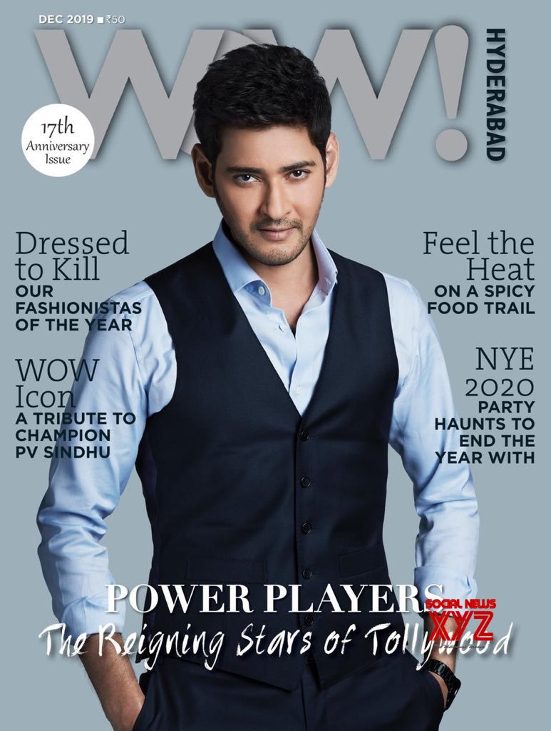 Super Star Mahesh Babu Still From The Cover Of WOW Magazine 17th Anniversary Issue