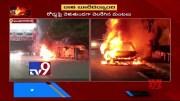 Car catches fire at Banjara Hills, no one injured - TV9 (Video)