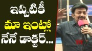 Rajasekhar About Disha Issue (Video)