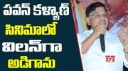 Allu Aravind About Mammootty @ Mamangam Movie Telugu Trailer Launch (Video)