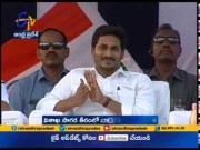Celebrations of Indian Navy Day | CM Jagan Attends | in Vizag  (Video)