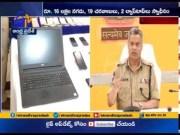 Cricket Betting Racket Busted | Four Arrested | in Vijayawada  (Video)