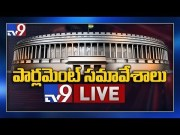 Parliament Winter Session LIVE (Video)