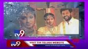 Nayanthara was shattered after break up with Prabhu Deva - TV9 (Video)