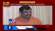 Telangana Police books MLA Raja Singh for hurting religious sentiments in social media post - TV9 (Video)