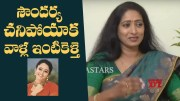 Actress Aamani About Her Emotional Bonding With Soundarya (Video)